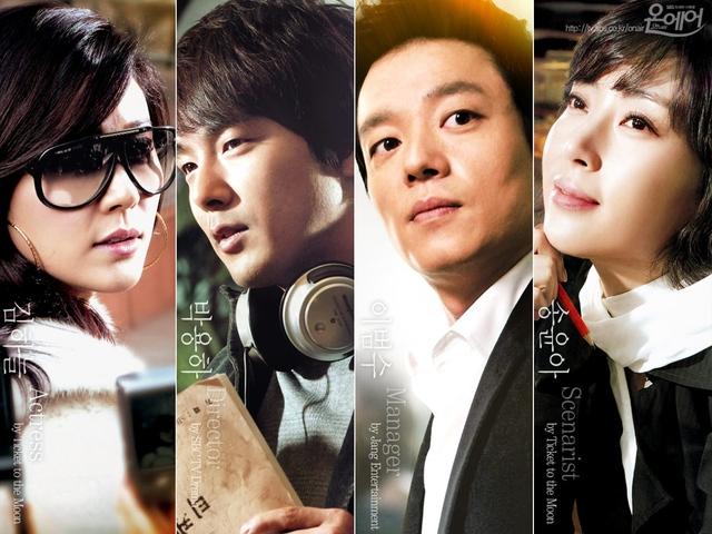 Уз тлида корейский кино киш сантаси фото 729-623