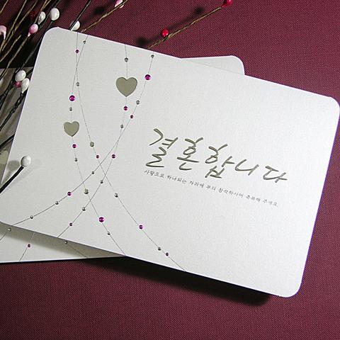 Korean Style Dinhie Wallpaper Lucu Korea