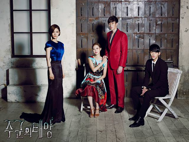 The-Master's-Sun-Main-Cast-02