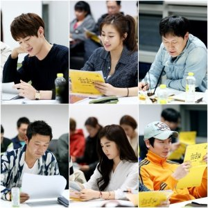 first script reading